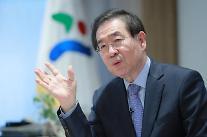 朴元淳市長、会計不正疑惑の正義連に対して徹底調査