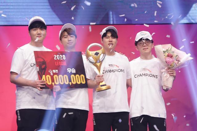 '2020 SKT JUMP 카트라이더 리그 시즌1' 한화생명e스포츠·문호준 최종 우승