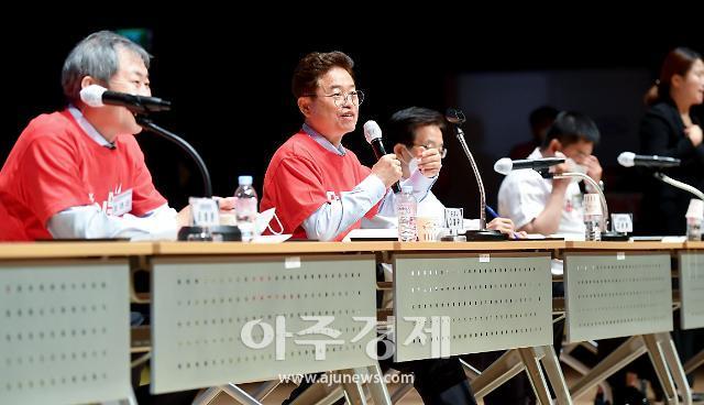 경북도, '다시뛰자 경북 범도민추진위원회' 출범...위원 369명
