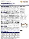 [중국 마이종목]소매 금융 강점 살린 자오상은행