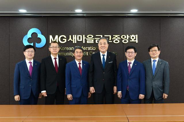 류혁 신임 새마을금고 신용공제 대표이사 철저한 리스크 관리