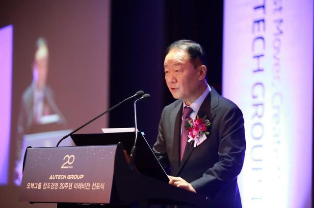 강성희 오텍그룹 회장 가치경영 실천으로 2025년까지 매출 3조, 기업가치 2조 달성