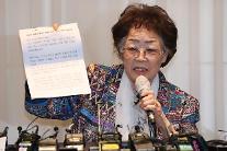 李容洙ハルモニ「30年間も利用された」・・・「私利私欲を満たして勝手に国会議員に出馬した尹氏を許せない」