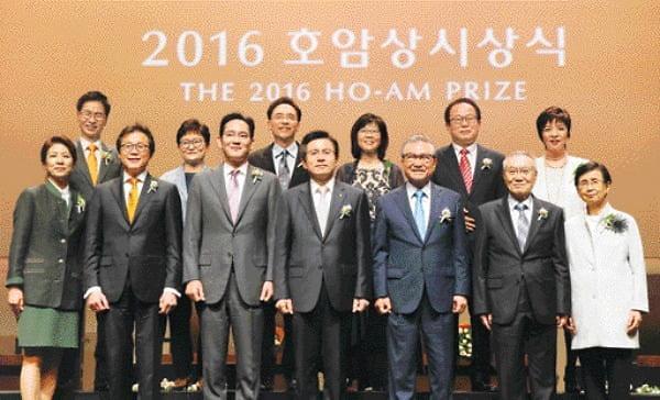 삼성그룹, 호암상 시상식 코로나19에 30년만에 취소