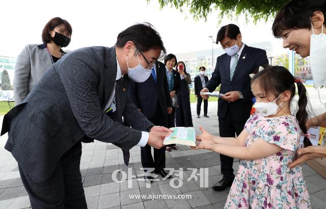 오영우 문체부 차관, '어린이 책 교환 행사' 참석