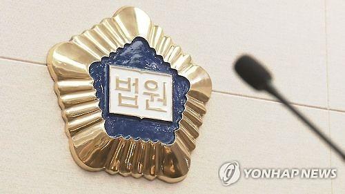 """법원 241억 횡령 김봉현 공범 수원여객 전 재무이사 구속…""""도주우려 있다"""""""