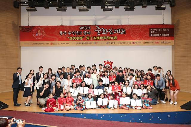 한중문화우호협회, 제16회 중화연대회 첫 온라인 개최