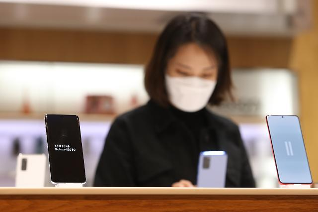 삼성, GSAT 앞두고 응시자 예비소집…접속 시스템 등 점검