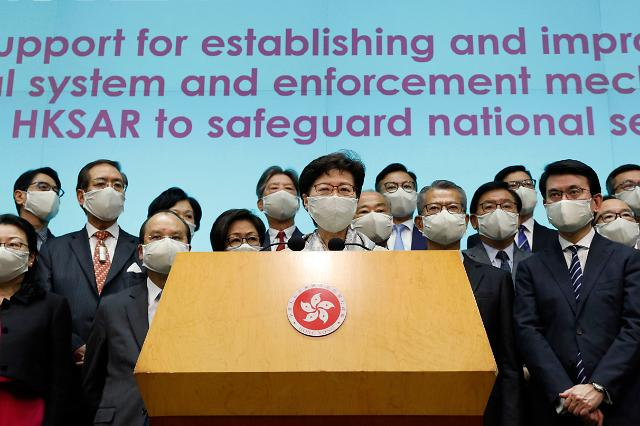 中 홍콩보안법 제정해도 고도의 자치관 유지된다