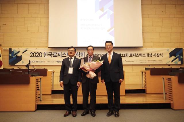 서울교통공사, 지하철 물류사업 제23회 한국로지스틱스대상 수상