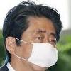 日本、韓国人入国制限1カ月延長・・・韓国外交部「極めて遺憾、解除を求める」