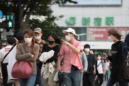 .日本宣布全国解除紧急状态.