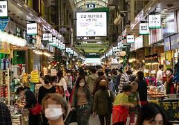.积极经济政策助韩国5月消费者信心指数反弹.
