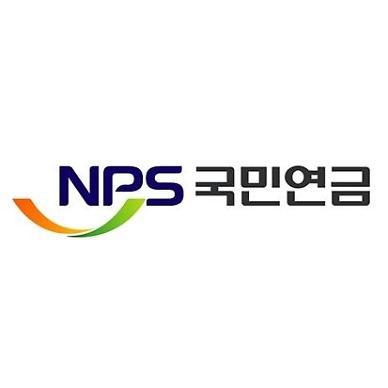국민연금공단, 1355 콜센터 16년 연속 '우수콜센터' 선정