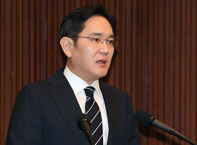 이재용 비공개 검찰 출석…삼성 합병·승계 의혹 조사