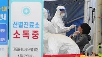 Ngày thứ 2 liên tiếp Hàn quốc có các ca nhiễm Covid-19 mới dưới 20
