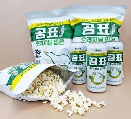 .韩国CU便利店推出独家GOMPYO小麦啤酒.