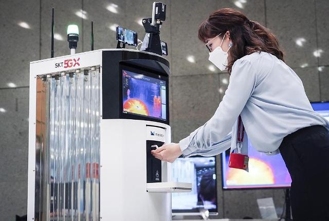 SKT develops 5G-connected epidemic control sentry robot