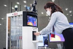.SKT develops 5G-connected epidemic control sentry robot.