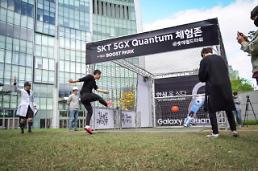 .韩国5G到底啥水平?速度不及美国一半.