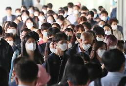 .韩专家:医用外科口罩更适合日常防疫.