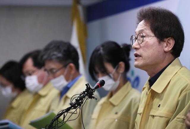 2차 등교 하루 앞두고 확진자 속출…서울시내 초등학교 10곳, 유치원 6곳 등교 미뤄