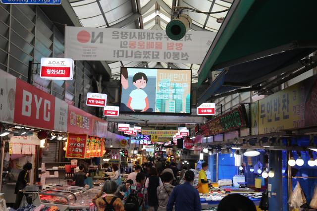 온누리상품권으로 전통시장 활기 되찾아