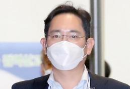 .三星电子副会长李在镕涉嫌违规接班被检方传讯.