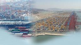 .韩国4月出口物量指数同比下滑12.6% 创金融危机后最大降幅.