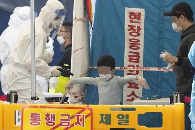 [속보] 한국서도 어린이 괴질 의심사례 2건 발생