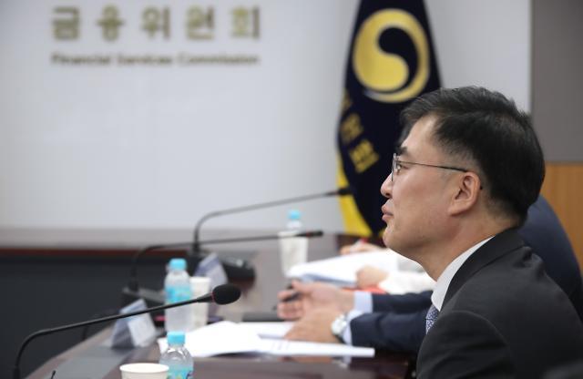 """손병두 """"기안기금 차입금 기준, 바꿀 수 없다"""""""
