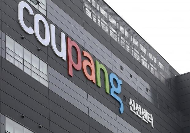Coupang富川物流中心确诊病例升至6例 3700多员工将接受新冠病毒检测