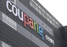 .Coupang富川物流中心确诊病例升至6例 3700多员工将接受新冠病毒检测.