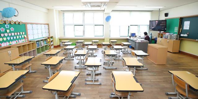首尔所有高中今年后半年有望全免学费