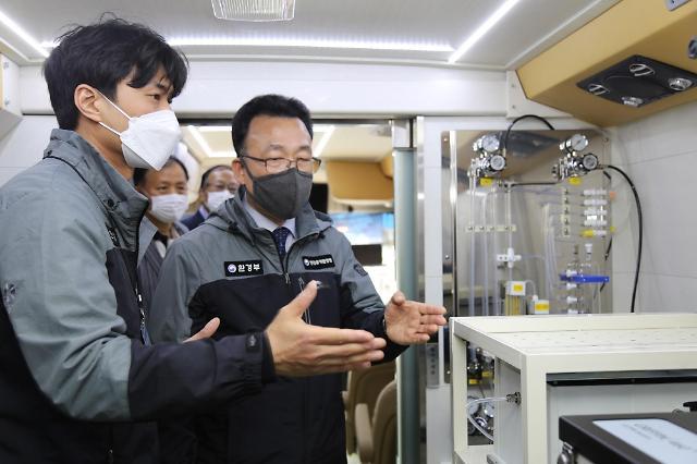 한강유역환경청,첨단 이동식 측정ㆍ분석장비로 화학물질 불법 누출을 추적 감시하는 시연회 가져