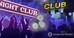 [コロナ19] 梨泰院クラブ発の新型コロナ再拡大・・・ソウルで15人追加感染