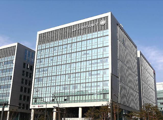 LG CNS, 글로벌 DID 시장에 출사표... 공인인증서 대체 나선다