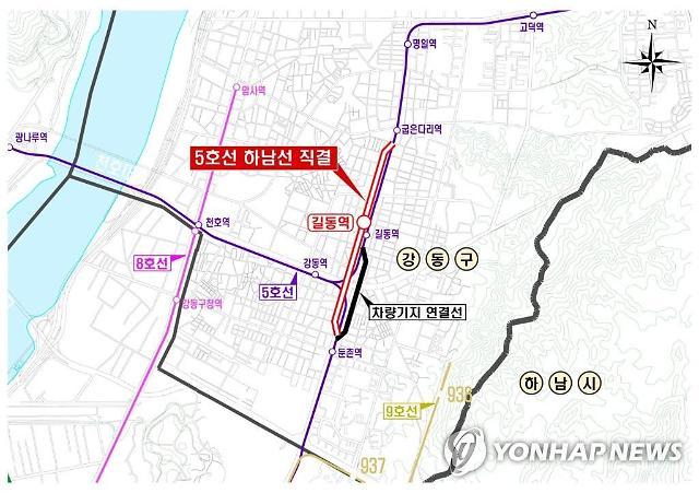 5호선 직결화 용역 착수...강동, 하남 집값 꿈틀