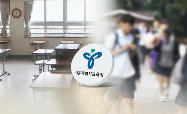 首尔市大部分初中将取消期中考试