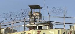 .联合国军司认定韩朝哨所开火均违反停战协定.