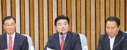 .韩国最大在野党及其外围政党决定合并.