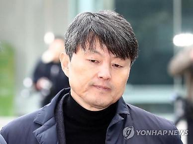 """검찰, 뇌물수수 유재수 전 부시장 집행유예 판결에 항소…""""양형부당하다"""""""
