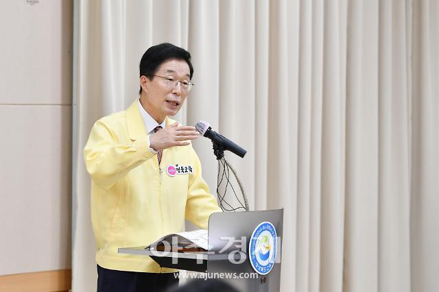 경북교육청, 구미·상주지역 등교수업 일부 조정 결정