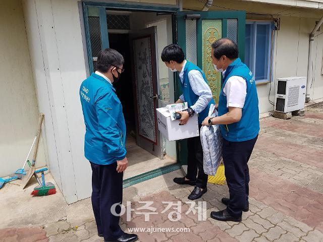한국원자력환경공단, 코로나19 극복 위해 취약계층 지원
