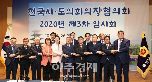 장경식 경북도의회 의장, 농작물 저온피해 재해보상 현실화 촉구