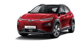 .现代起亚电动汽车一季度销量排名全球第四.