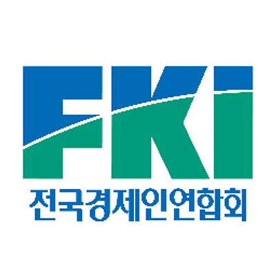 """전경련 """"인도네시아 행정수도 사업에 한국기업 참여 늘려달라"""""""