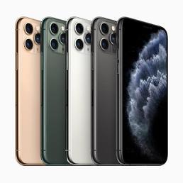 .一季度iPhone 11最畅销 盖乐世A51排第二.