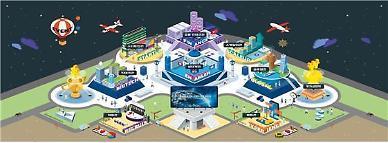내일 '코리아 핀테크 위크 2020' 개막…150여개 기업 참여