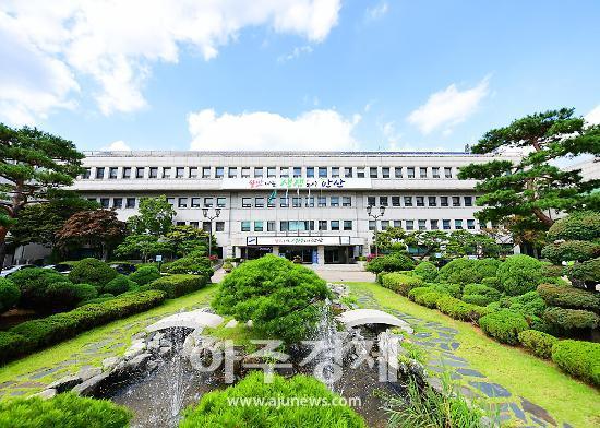 안산시 공직자 성금모아 장애인시설 600만원 전달